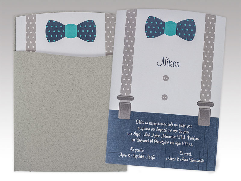 Wedding Cards.gr